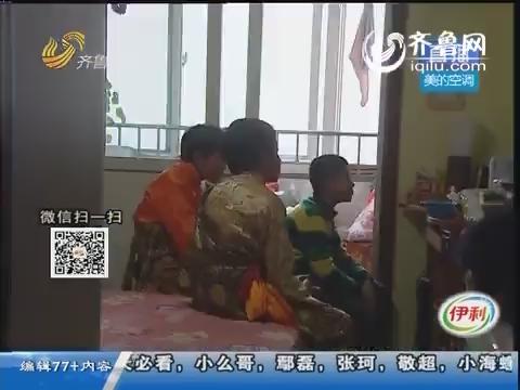 济南:风俗不同 藏族学生融入汉族家庭