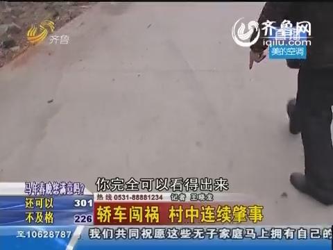 滕州市:一家三口 父母死亡孩子受重伤