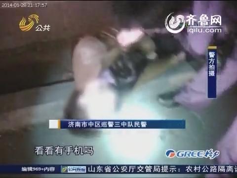 济南:小刘聚会喝大了 马路上开睡