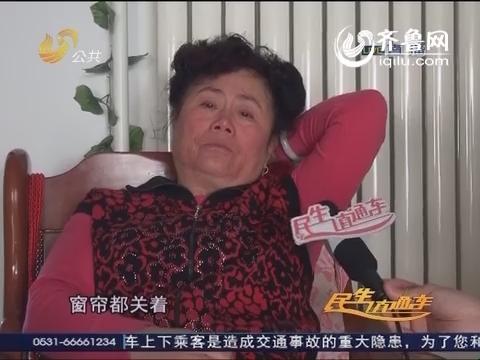 走近失独者:王桂兰埋葬孩子的时候也埋葬了自己