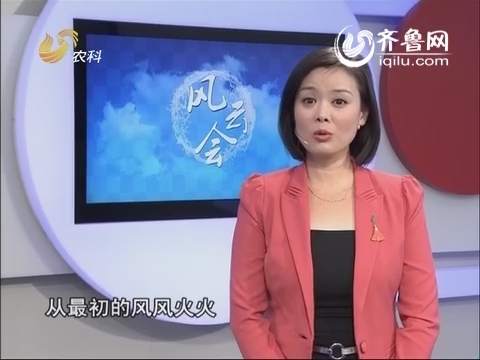 乡村季风 20140204