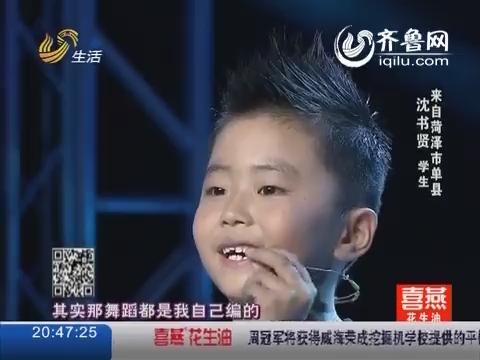 让梦想飞:参加中国好声音 让张惠妹做老师