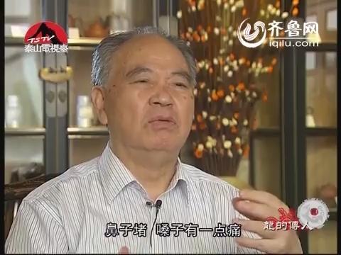 龙的传人:胡维勤专访(下)