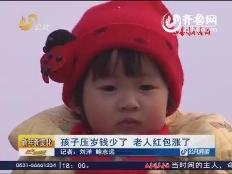 儿童红包的折法图解