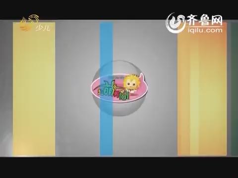 2014年02月09日《超萌访问》:梁艺馨
