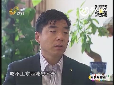 """乡村故事:刘志虎:勇闯上海的""""小山东"""""""