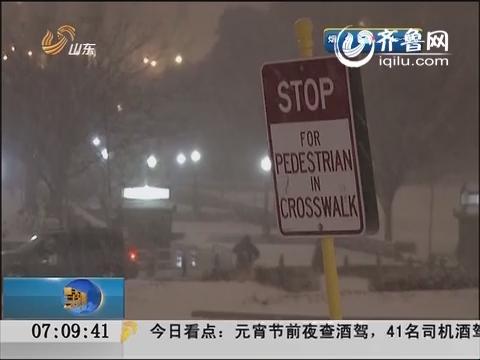 美国:东部再遭暴雪袭击 影响逾亿人