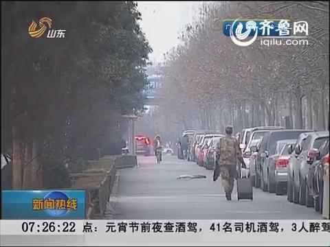 最新天气:济南——气温继续回升  多地重度污染