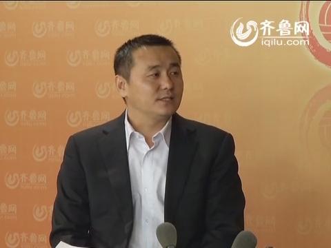 《改革前行者》开创集团董事长周伯虎