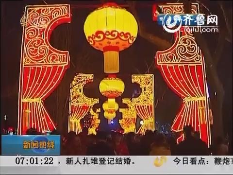 济南:趵突泉花灯璀璨 民俗故事展泉城古韵