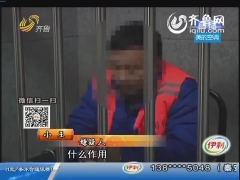 济宁:KTV里起冲突 他竟掏出手枪