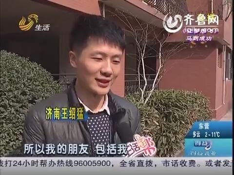 济南:90后妻子怀孕 丈夫报名体验