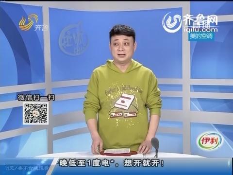 潍坊:生气 老公把车开跑了
