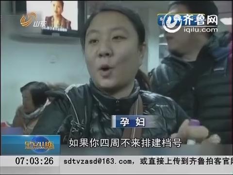 北京:政策放开压力再增 妇产医院超负荷