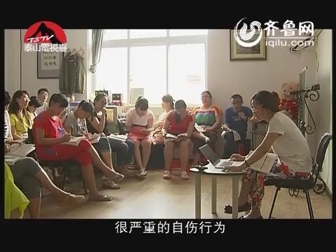 """龙的传人:""""关注自闭症""""系列节目——方静专访(上)"""