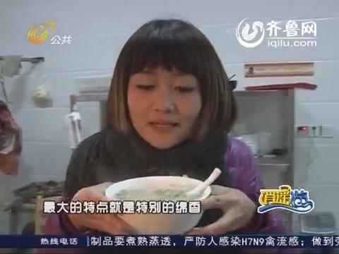 2014年02月26日《逍遥游》:单县一湖一汤一落子