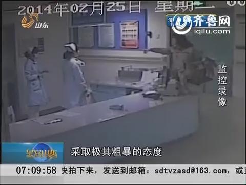 """南京:警方公布""""2·25""""口腔医院殴打女护士事件视频及调查进展"""