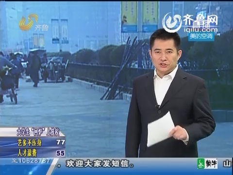 """济南:""""命案!菜贩子刀捅小区居民致一死一伤"""