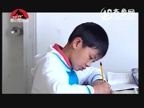 龙的传人:关注自闭症儿童