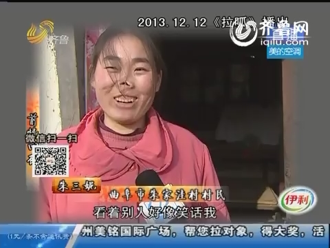 曲阜:女子鼻子被老鼠咬掉 24年后新鼻子有了希望