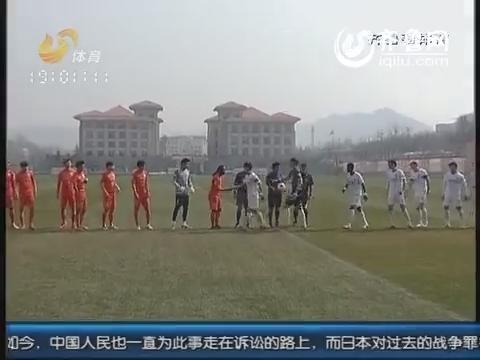 视频:热身赛山东鲁能3-1上海东亚全场集锦 蒙蒂略传射