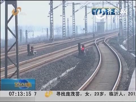 最美瞬间 青州:短短几秒钟 客运员救出卧轨轻生男