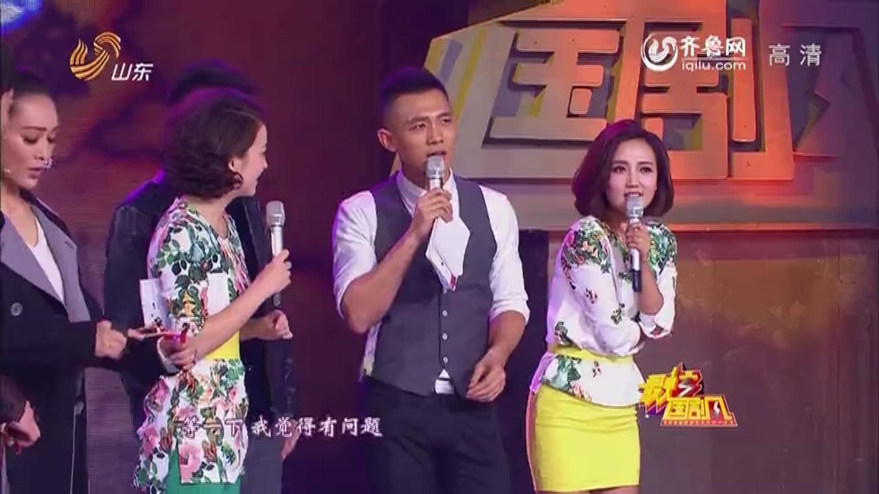 20140308《最炫国剧风》:《传奇奶奶》首映式(上)