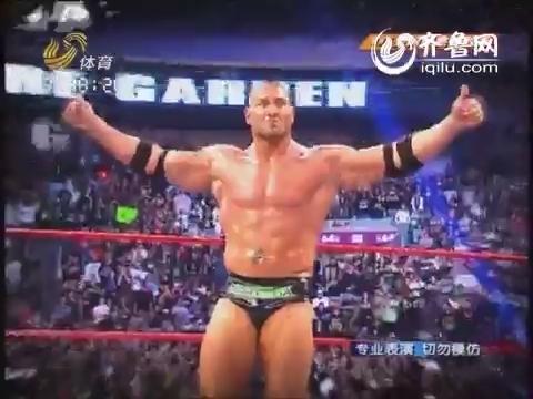 3月10日《WWE美国经典摔跤秀》家族对战