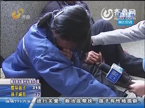 青岛:16岁少年酒后猝死