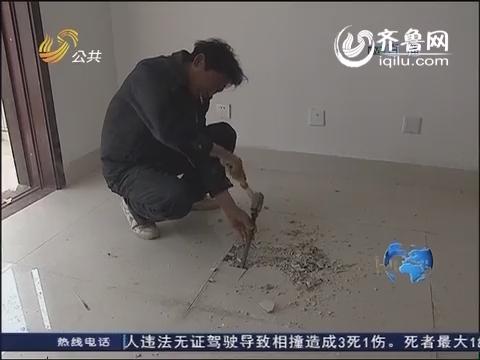 济南商河:鑫隆帝景城 新房问题多