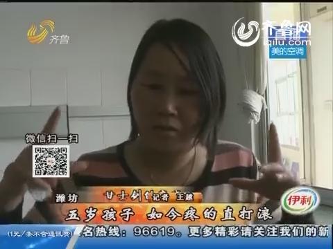 潍坊:车祸三死两重伤 父亲忍痛捐献儿子遗体