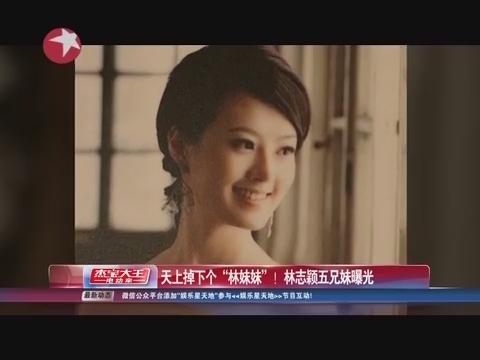 中国梦想秀混血兄妹