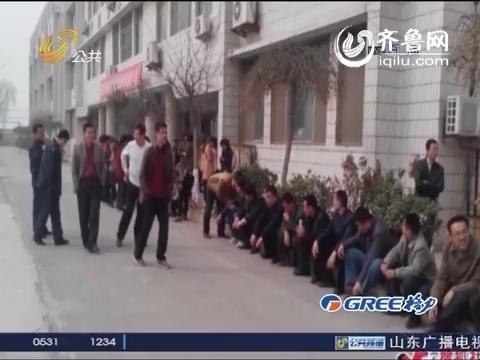 临邑:全校老师停课 千名学生上自习