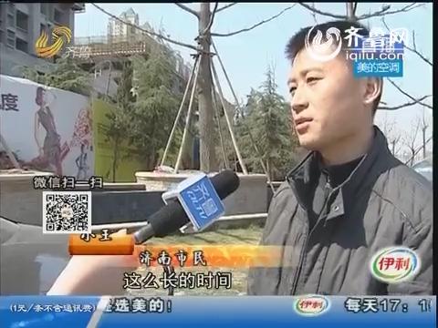 济南:报名学车 上车计时收费