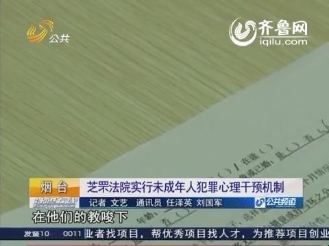 天平之光 德州:宁津县人民法院立案大厅工作纪实