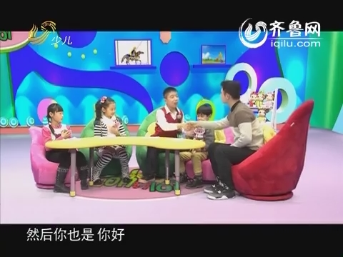 20140323《超萌访问》:童星阿尔法