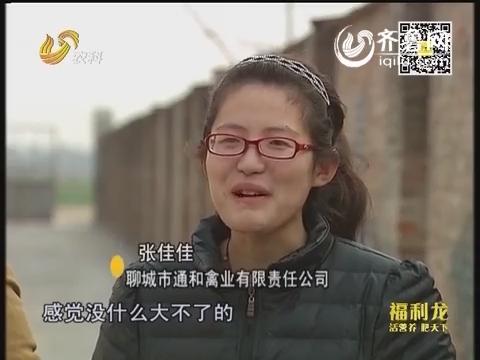 """出彩的青春:90后女大学生与父亲的""""战争"""""""