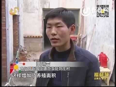 """乡村新看点:田廷雷:""""机关算尽""""养土元"""