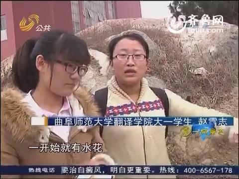 日照:儿童落水危急时刻 四名女大学生出手相救