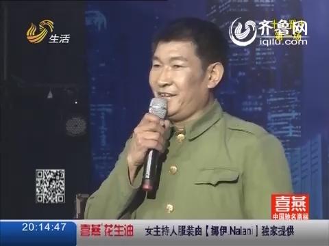 《让梦想飞》蛤蟆歌王贾春明曾和朱之文同台遭辱骂