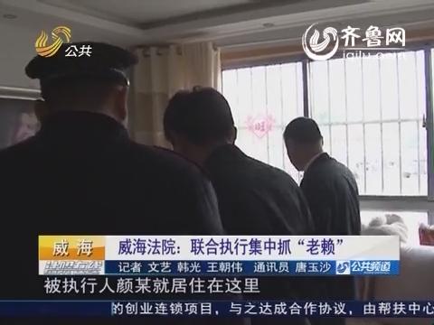 【说案拉理】东营:广饶法院悉心调解让反目夫妻重归于好