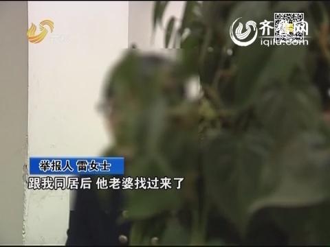 乡村故事会:情妇举报政府官员