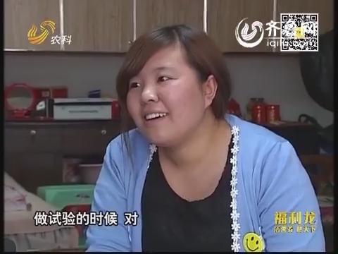 出彩的青春:爱做梦的魏小宝