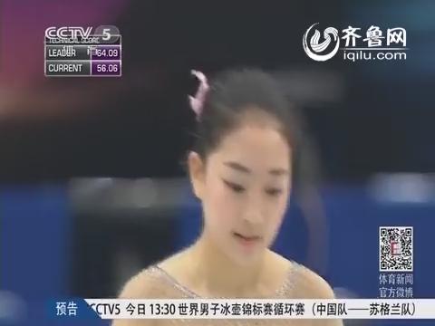 2014花滑世锦赛:李子君仅列第17名 浅田真央夺冠