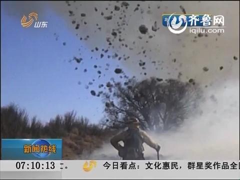 美国丹佛出现火龙卷  草皮被卷化灰烬