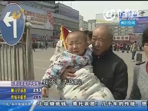 车祸幸存男孩小青林来济南复查