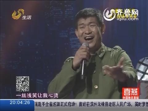 2014年04月08日《让梦想飞》:总决赛6晋5