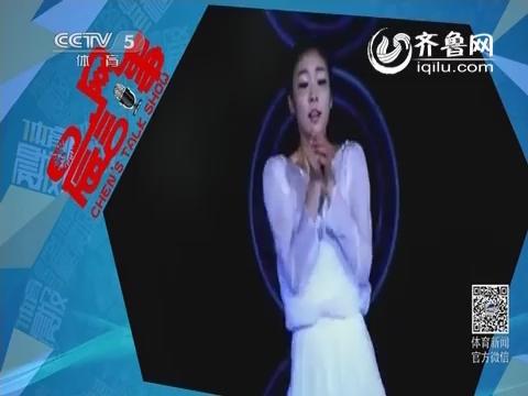 视频:金妍儿翻唱冰雪奇缘主题曲《let it go》 声音甜美舞姿妙曼!