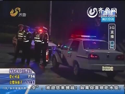 独家:临邑一碳素厂起火 多辆消防车救援