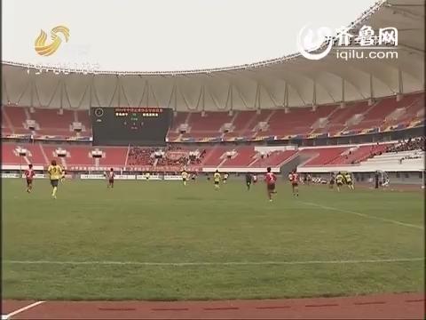 齐鲁劲体育:青岛球迷的记忆——青岛海牛